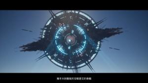 ZLM 工藝 主題曲 - Hiraeth