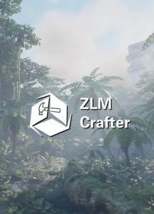 ZLM 工藝